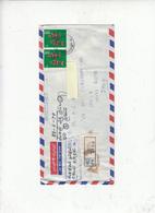 SRI LANKA  1979 - Yvert 449 - Raccomandata - Sri Lanka (Ceylon) (1948-...)