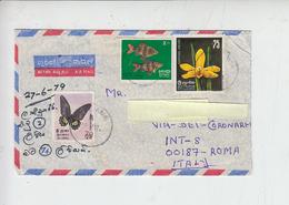 SRI LANKA  1979 - Yvert 449 -463-500 (pesci -farfalle - Fiori - Sri Lanka (Ceylon) (1948-...)