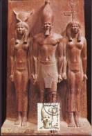 """king Mykerinos With  Goddess Hathor"" 1978 Maximum Card Egypt - Egypt"