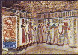 """""""Iside In Queen's Valley Luxor"""" 1976 Maximum Card Egypt - Egypt"""