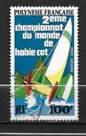 PA - 1974 - 83 - Poste Aérienne