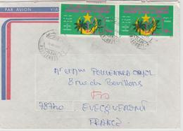 Mauritanie Lettre De 1985 Pour La France - Mauritanie (1960-...)