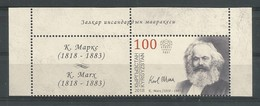 Kirgisistan 2018  Stamp-World  Nr. 1164 , Karl Marx - Postfrisch / MNH / (**) - Kyrgyzstan