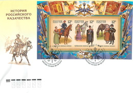 RUSSIA 2010 № 1435-1437 History Of Russian Cossacks. - Kostüme