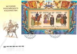 RUSSIA 2010 № 1435-1437 History Of Russian Cossacks. - Neufs