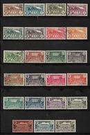 Colonie Timbres  Du Congo  De 1933  N°113 A 133 Oblitérés (4 Neuf *) Cote 106€20 - French Congo (1891-1960)