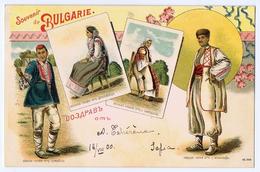 RAR Echt LItho AK Bulgarien Ethnik Trachten 1900 ! - Bulgaria