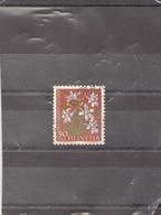 SUISSE 1960 N° 671 OBLITERE - Usados
