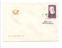 ALLEMAGNE RDA DDR 1971 DOCTEUR RUDOLPH VIRCHOW - Medizin