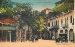 ALEY - Hôtel Belvédère. - Liban