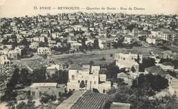 SYRIE - Beyrouth, Quartier De Basta, Rue De Damas. - Syria