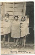 Formosan Aborigines Ataiyal Savages  At Giran Formosa  Used To Yokohama  Light Crease At The Top - Taiwan