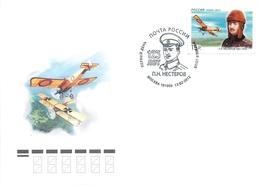 RUSSIA 2012 1558 The 125th Birth Anniversary Of P.N. Nesterov (1887-1914), A Military Pilot. AVIATION. AIRCRAFT - Militaria