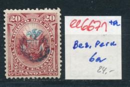 Besetzung Peru  6a      (ee6671 ) Siehe Scan - Peru