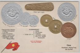 Motiv-Münzen/Präge -  China   - Schöne Alte Karte ....   (ka5069  ) Siehe Scan - Coins (pictures)