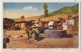 Hand Mill Of Cow Moulin - Corée Du Sud