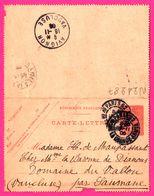 Carte Lettre 10 C Semeuse - Entier Postal - Obl. Avignon Par Saumane Av. De La Grande Armée Paris 62 - Maupassant - 1906 - Entiers Postaux