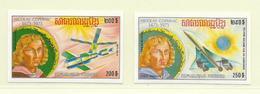 KHMERE ( AS- 412 ) 1974  N° YVERT ET TELLIER POSTE AERIENNE N° 31G/31H  ND    N** - Kampuchea