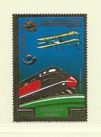 KHMERE ( AS- 413 ) 1975  N° YVERT ET TELLIER POSTE AERIENNE N° 31AC    N** - Kampuchea