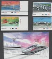 CHINA, 2017, MNH, HIGH SPEED RAILWAY, TRAINS, BRIDGES,4v+S/SHEET - Trains