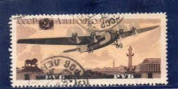 URSS 1937 O - 1923-1991 UdSSR
