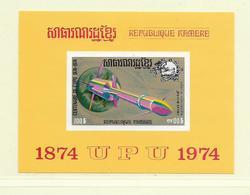 KHMERE ( AS- 419 ) 1974  N° YVERT ET TELLIER BLOCS SPECIAUX  N° PA31Kb    N** - Kampuchea
