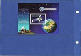 Azerbaijan 2013  . INPERFORATE S/sheet The  First Telecommunications Satellite Of Azerbaijan - Azerbaïjan