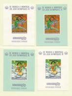 KHMERE ( AS- 420 ) 1975  N° YVERT ET TELLIER BLOCS SPECIAUX  ENTRE LES N° PA31M/PA31S    N** - Kampuchea