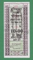 India 2018 - Haryana State Transportation, Bus Ticket - As Scan - Bus