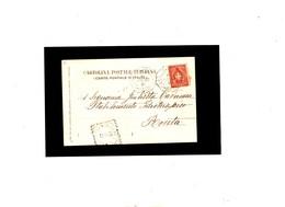 ITALIA 'Castello' (Sesto Fiorentino) Ottagonale Su Cartolina.p6 - Italia