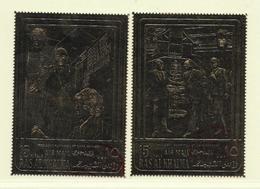 RAS EL KHAIMA ( AS- 425 )  PONPIDOU KENNEDY TIMBRE OR - Timbres