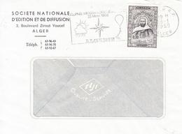 FLAMME-ALGER RP-28/01/1969-Journée Météorologique Mondiale-23 Mars 1969-ALGERIE - Algeria (1962-...)