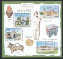 FRANKREICH Mi.Nr. Block 62 Capitales Europeennes, Nicosie -MNH - Sheetlets