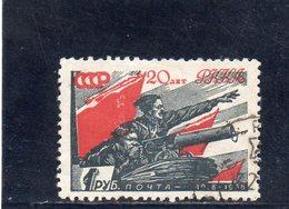 URSS 1938 O PAPIER ORDINAIRE - 1923-1991 USSR