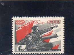 URSS 1938 * PAPIER CARTON - Unused Stamps