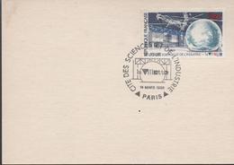 3328  Tarjeta  Paris 1986, Cite Des Sciences De L'Industrie  , Ciencias  & Industria - France