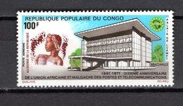 CONGO PA  N°  137  NEUF SANS CHARNIERE  COTE  1.80€   UAMPT - Congo - Brazzaville
