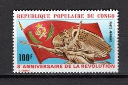 CONGO PA  N°  138  NEUF SANS CHARNIERE  COTE  2.20€   REVOLUTION - Congo - Brazzaville