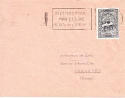 FLAMME-TLEMCEN-1968-Sur Les Correspondances/pour L'Algérie/Précisez Le Nom Du Département - Algeria (1962-...)