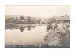 229 Gabrovo Jantra - Bulgaria
