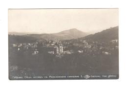 7 Gabrovo - Bulgaria