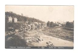 355 Gabrovo - Bulgaria