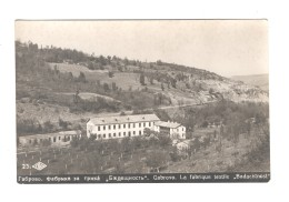 642 Gabrovo - Bulgaria