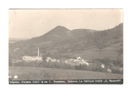 885 Gabrovo - Bulgaria
