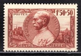 FRANCE 1940 - Y.T. N° 456 - NEUF** /8 - France