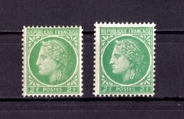 VARIETE DE COULEUR  N° 680 (vert-jaune/vert) NEUF** - Varietà E Curiosità