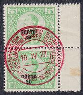 Kingdom Of Yugoslavia 1927 Porto Stamps With Byzantine Congress Postmark, MH (*) Michel 52 - Unused Stamps