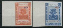 1961 Afghanistan, Anno Mondiale Del Rifugiato Soprastampato, Serie Completa Nuova (**) - Afghanistan