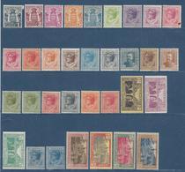 Monaco - YT N° 73 à 103 - Neuf Avec Charnière - 1924 à 1933 - Monaco