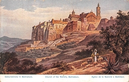 Bethléem église De La Nativité - Palestine